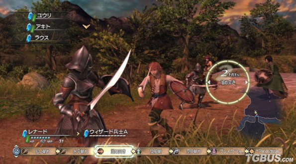 White Knight Story, otro RPG exclusivo para la ps3 20080628103841780